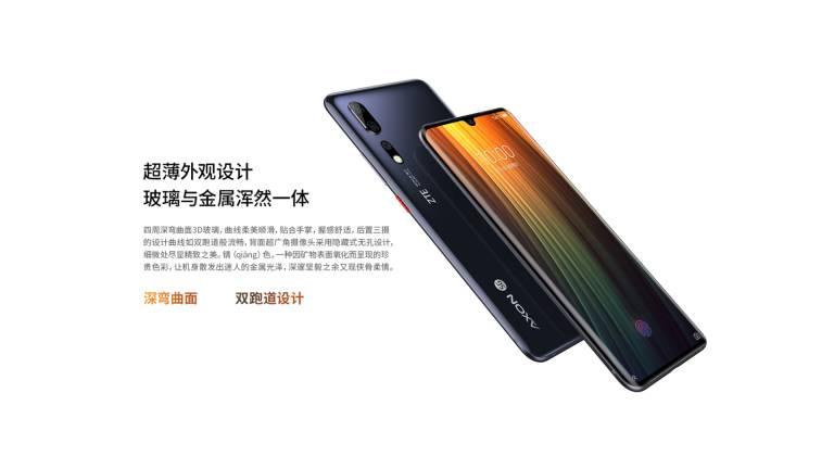 ZTE batte Xiaomi, Axos 10s Pro è il primo smartphone con Snapdragon 865